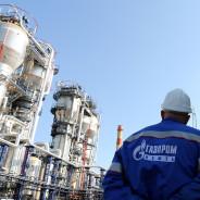 Depotvorschlag: Gazprom