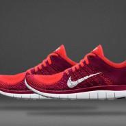 Depotalarm: Nike wieder im Rennen!