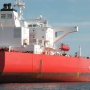 Depotvorschlag: Nordic American Tankers